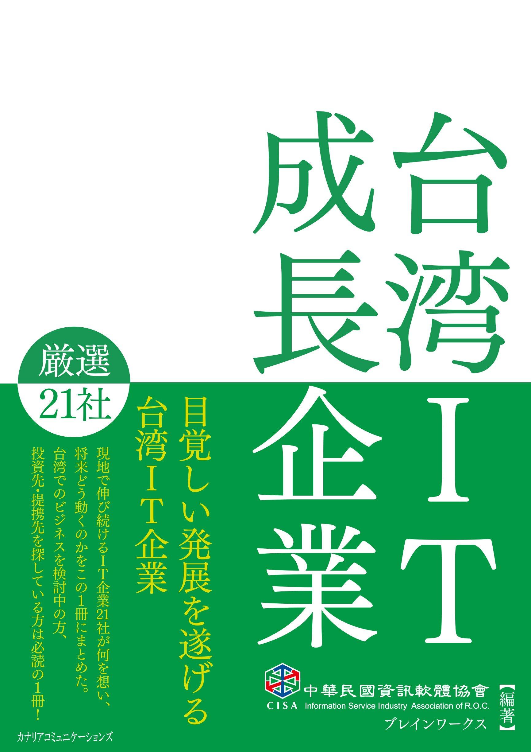 おすすめ書籍5