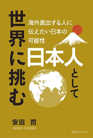 おすすめ書籍1