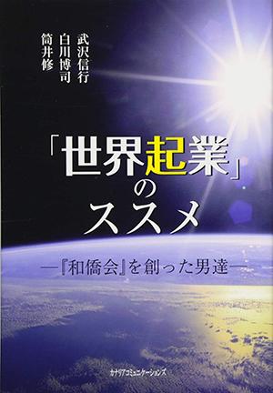 おすすめ書籍3