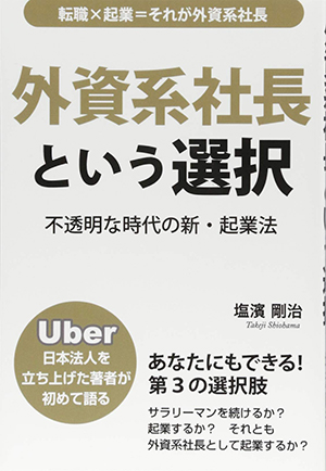 おすすめ書籍4