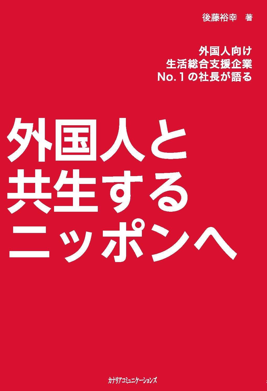 売れ筋トップ10_6
