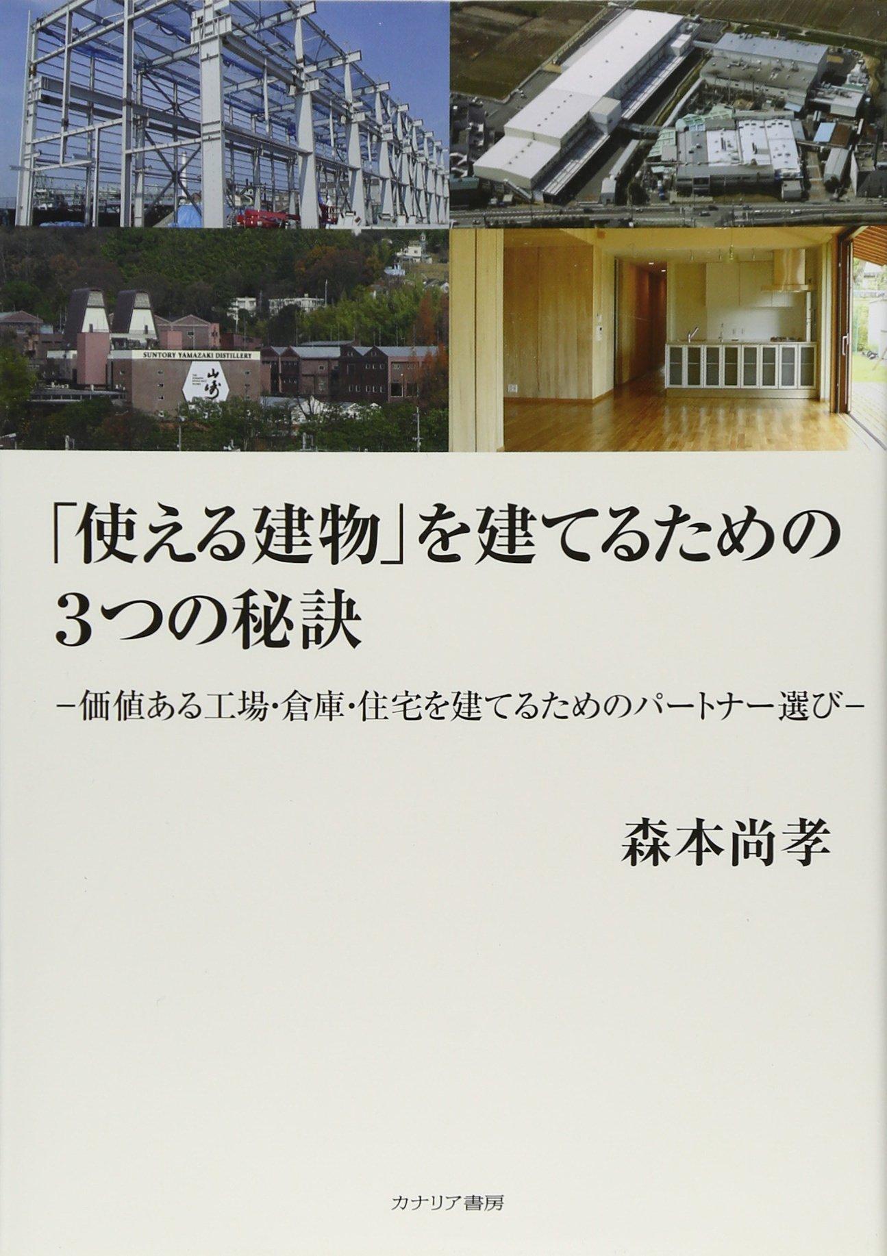 売れ筋トップ10_7